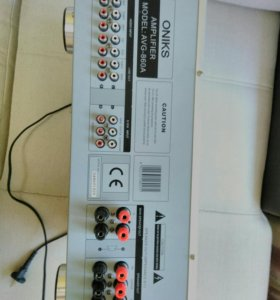 Oniks AVG-860A