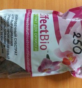 Кора. EffectBio. Субстракт для орхидей