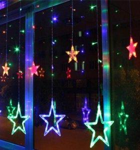 гирлянда,штора на окно, звезда