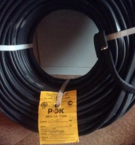 Продам кабель ВВГнг LS 3#2,5. Бухта 100м.