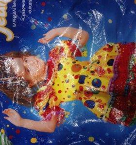 Отличный костюм конфетки или хлопушки