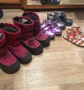 Сапоги Куома 24р на девочку,кроссовки, сандали