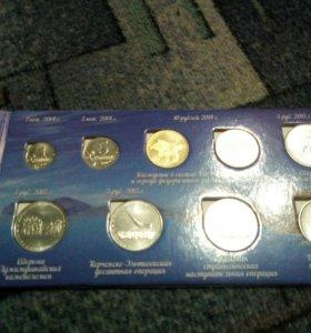 Крымский полуостров. Набор из 9 монет