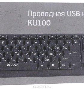 новая клавиатура.