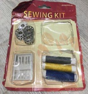 Для шитья