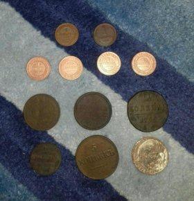 Царские монеты России