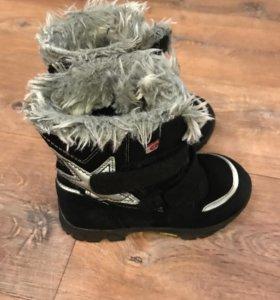 Детские ботинки Vibram