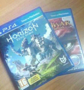 Horizon zero dawn и God of War