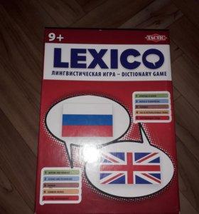 Настольная игра Lexico