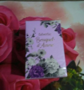 Bouquet d'Aurore Faberlic