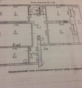 Квартира, 4 комнаты, 82.9 м²