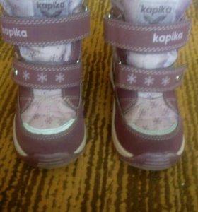 Зимние ботинки Kapika 25 размер