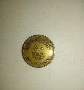 Монета 50 пиастров
