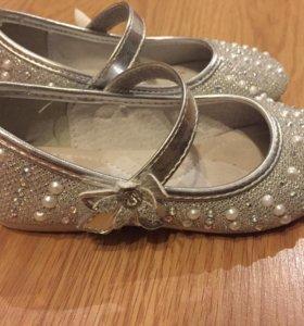 Праздничные Туфли размер 25 (16 см)