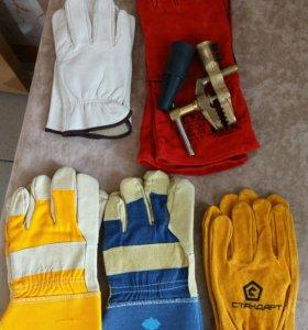 Сварочные перчатки и масса для сварочного аппарата