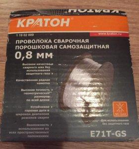 Проволока сварочная порошковая 0,8мм ( 1 Кг)