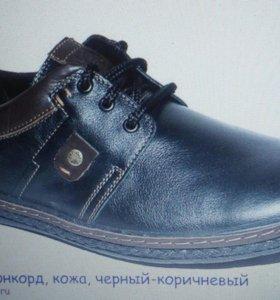 Ботинки мужские. Нат.кожа. р. 43