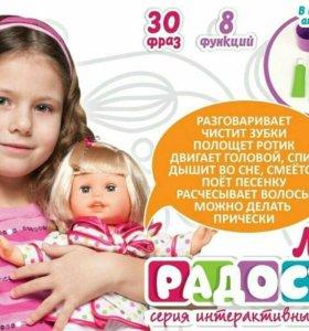 Кукла многофункциональная чистит зубы