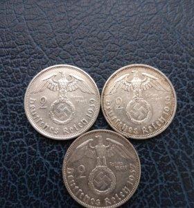 Серебряные Монеты Третьего рейха 2 марки