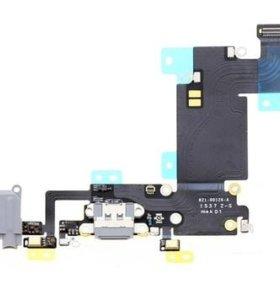 Шлейф / Динамик / Звонок iPhone 6/6 Plus/6S/6S+