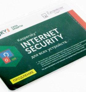Касперский Internet Securiti
