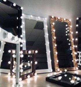 Гримерные зеркала
