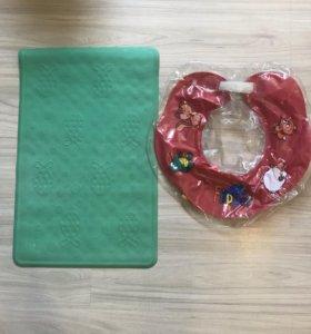 Круг для купания (не скользящий коврик в подарок)
