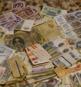 Набор банкнот России) 860 шт.+50.000 руб. 1993 г