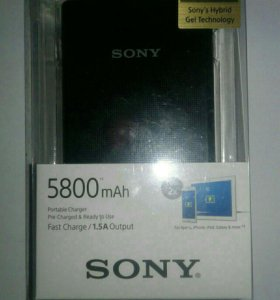Power Bank SONY 5800 mah