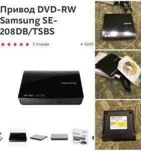 Внешний привод DVD-RW SAMSUNG SE-208DB/tsbs