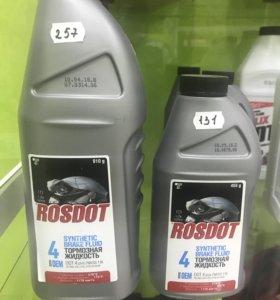 Тормозная Жидкость