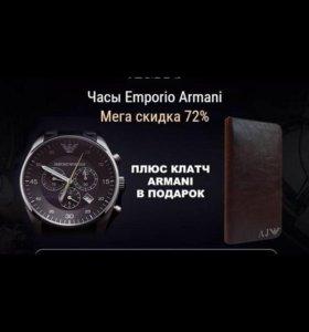 Emporio Armani + клатч Armani