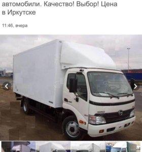 Попутные Перевозки по области и г.Хабаровск