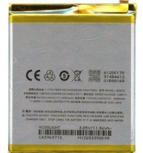 Аккумуляторы Meizu