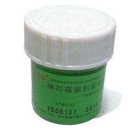 Китайская зелёнка