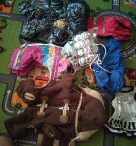 Пакет одежды для вашей сабочули!