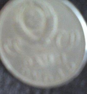 юбилейный рубль 1965года
