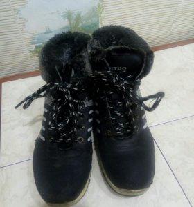 Ботинки полукроссовки