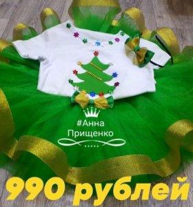 Костюм Ёлочка