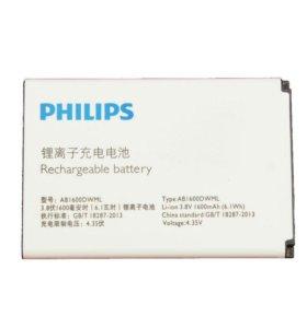 Аккумуляторы Philips