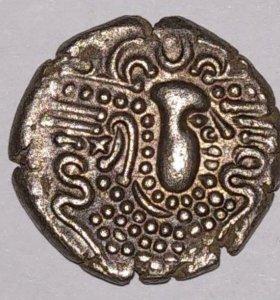 Монета драхма.династия Гадхайя.Средневековая Индия