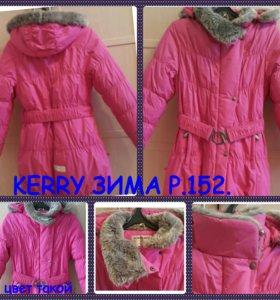 Зимнее пальто Керри р.152