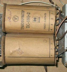Трансформатор ТС-180-2