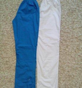 Медицинские штаны 46- 48 р-р