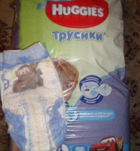 Подгузники Hugges Трусики мальчикам 4 (9-14 кг.)