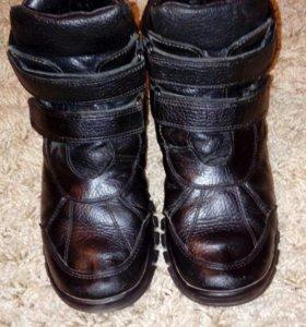 Обувь Спартак зимняя