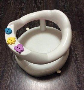 Сиденье для купания ребёнка