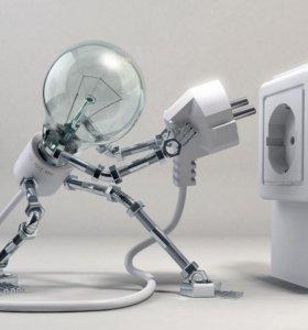 Опытный Электрик. Электрика в квартире и доме
