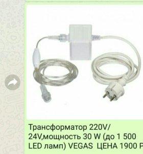 Трансформатор 220 для гирлянд