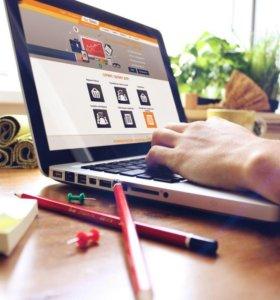 Вакансия веб дизайнера